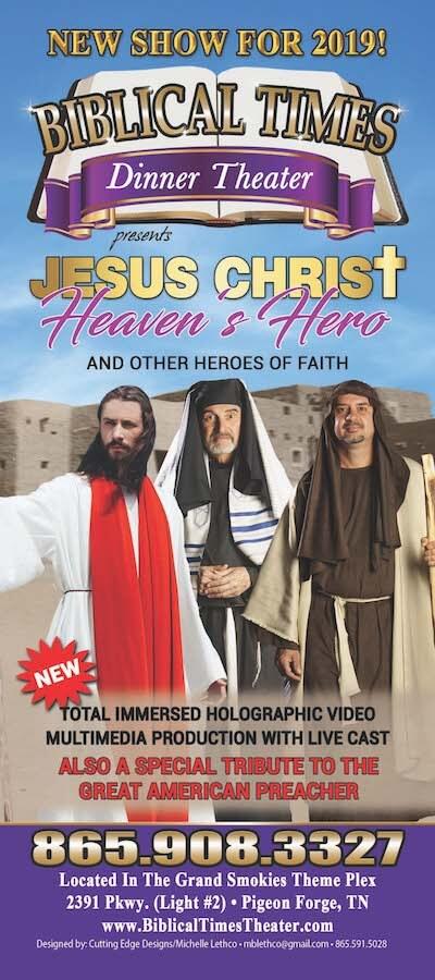 Biblical Times Brochure Image