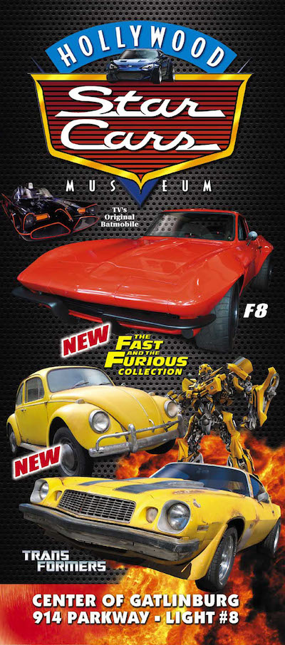 Hollywood Star Cars Museum Brochure Image