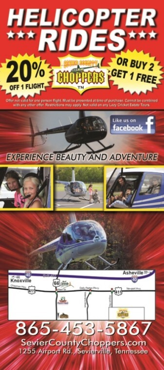 Sevier County Choppers Brochure Image