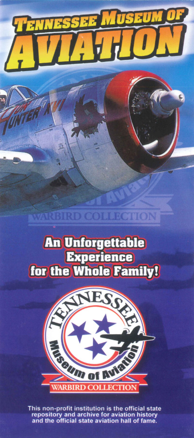 Tennessee Museum of Aviation Brochure Image