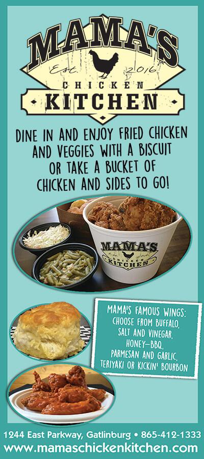 Mama's Chicken Kitchen Brochure Image
