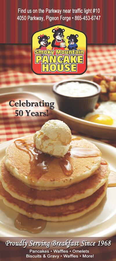 Smoky Mountain Pancake House Brochure Image