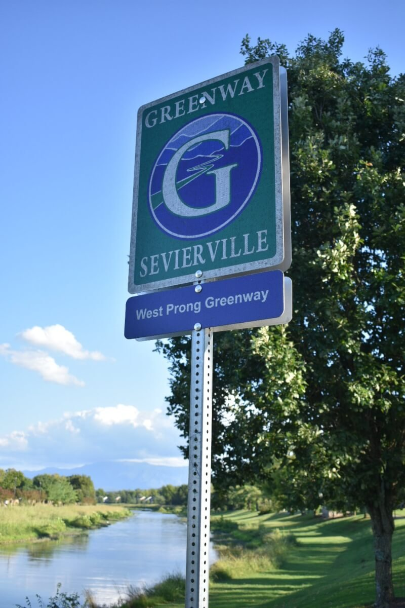 Sevierville Greenway - Things to do in Sevierville, Tennessee
